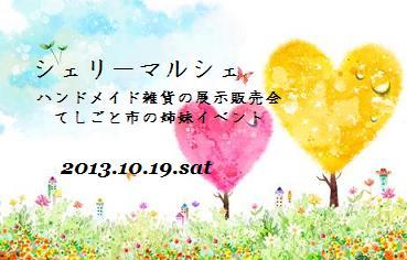 sheri-bana-m12.jpg