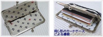 カードケースリネン3