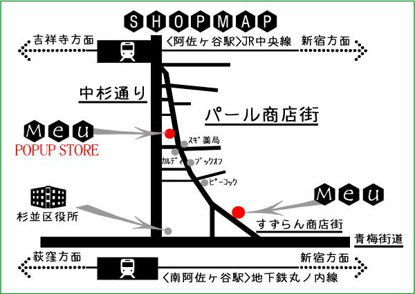 催事告知チラシ201402