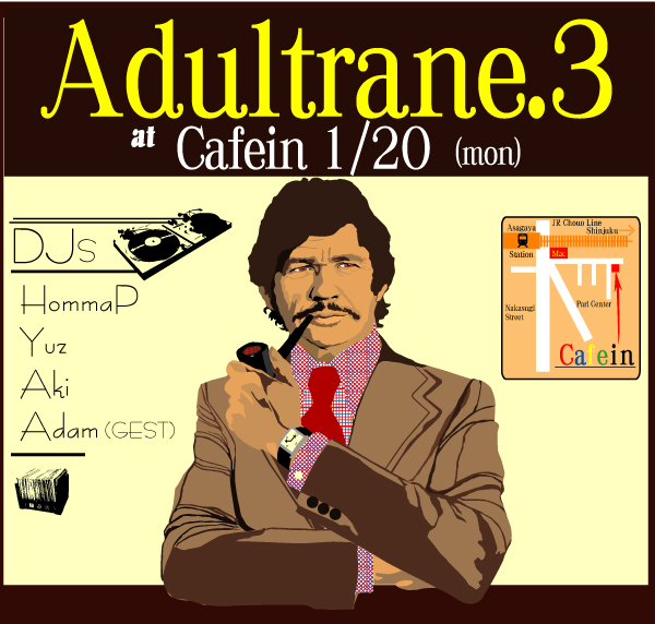 ADULTRANE-3.jpg