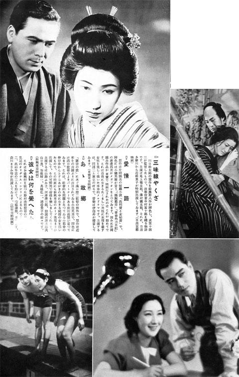 1938年夏の日本映画