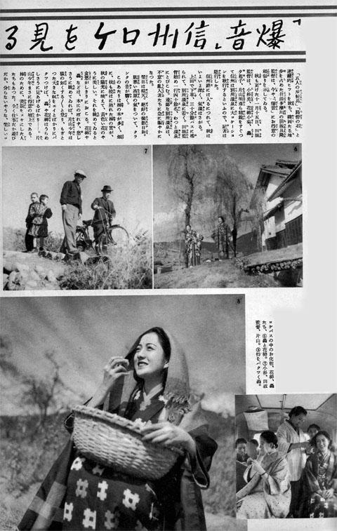 爆音1939jan