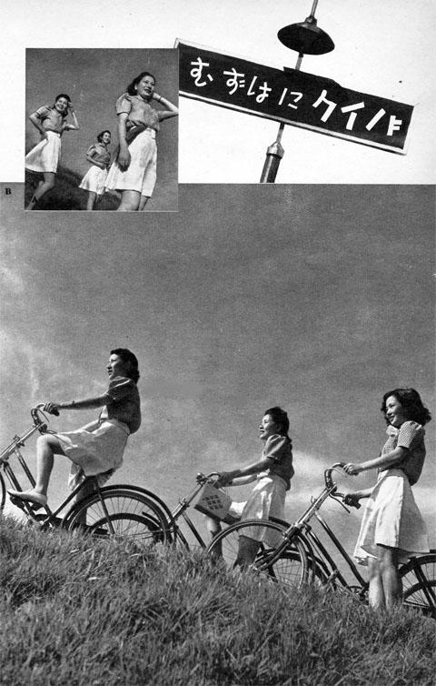 バイクにはずむ(1939)nov