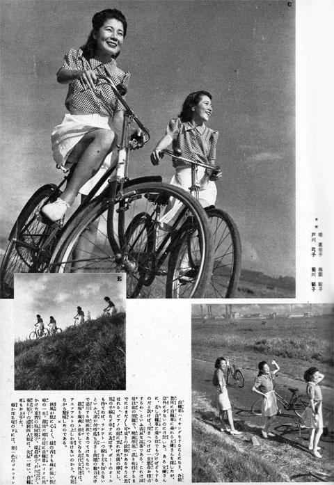 バイクにはずむ2(1939)nov
