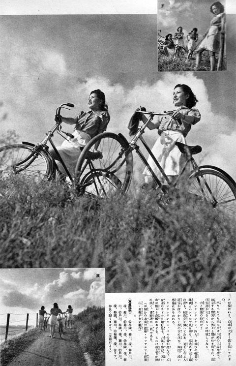 バイクにはずむ3(1939)nov