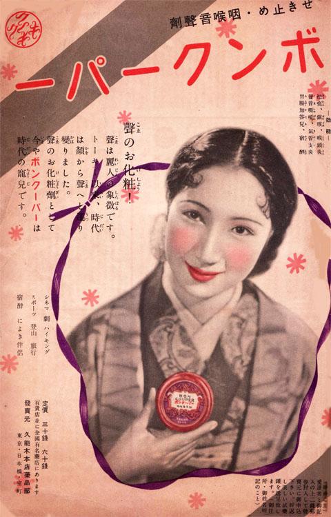 ボンクーパー1936