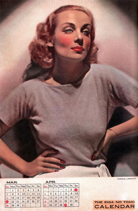 Carole Lombard(1937)