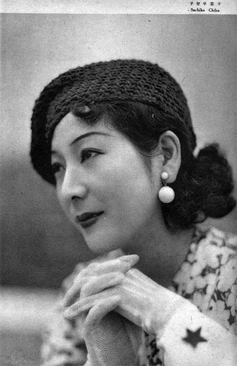 千葉早智子1935