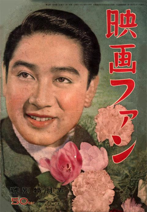 映画ファン昭和14年5月號