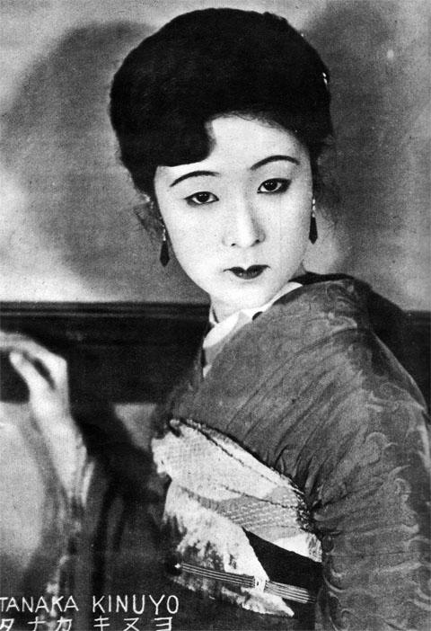 映画情報1929年1月号田中絹代