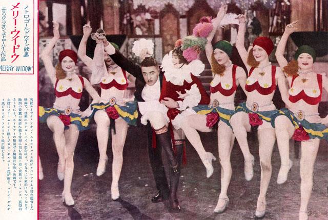 映画情報1929年1月号Merry Widow