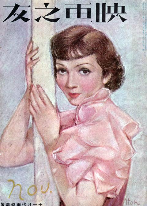 ClaudetteColbert1934