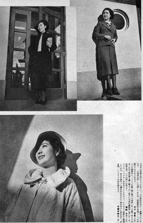 古川登美・御影公子・千葉早智子1936