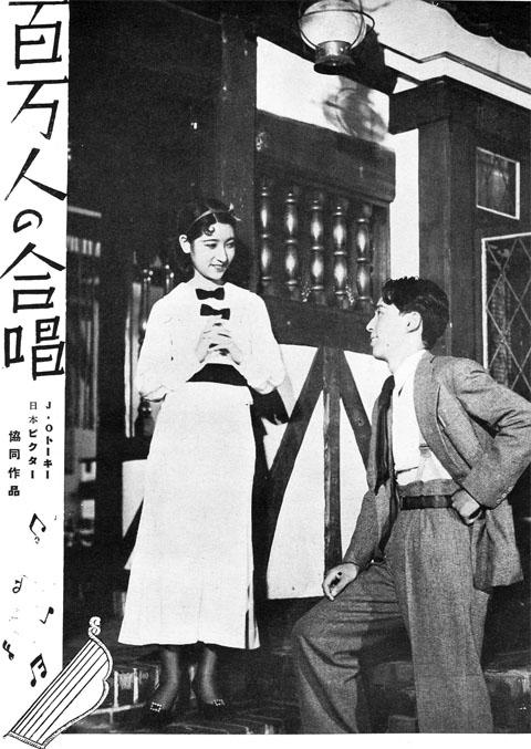 伏見信子、伊達信1934