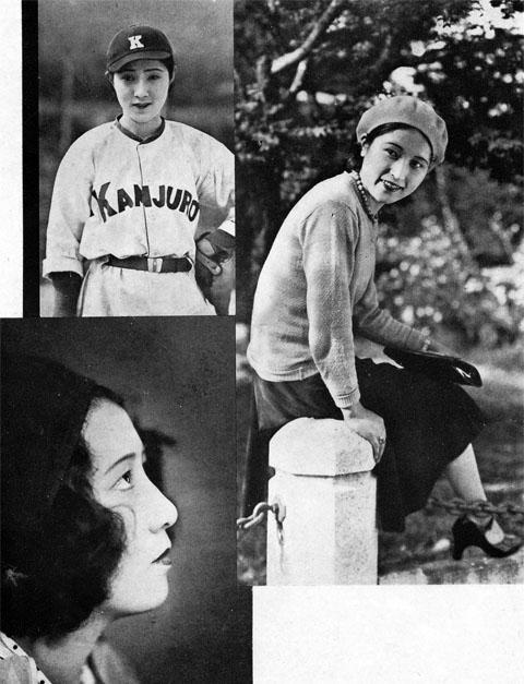 浜口富士子歌川絹枝伊達里子1931
