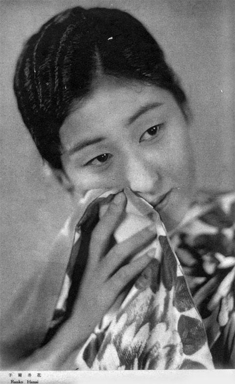 花井蘭子1935
