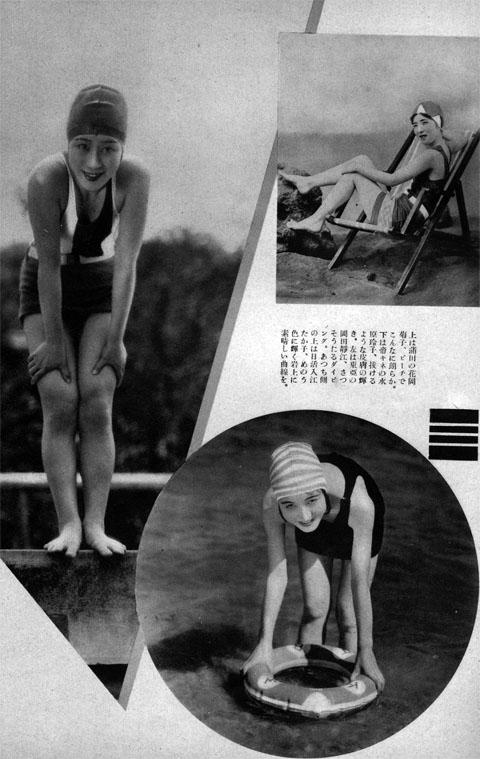花岡菊子水原玲子岡田静江1931