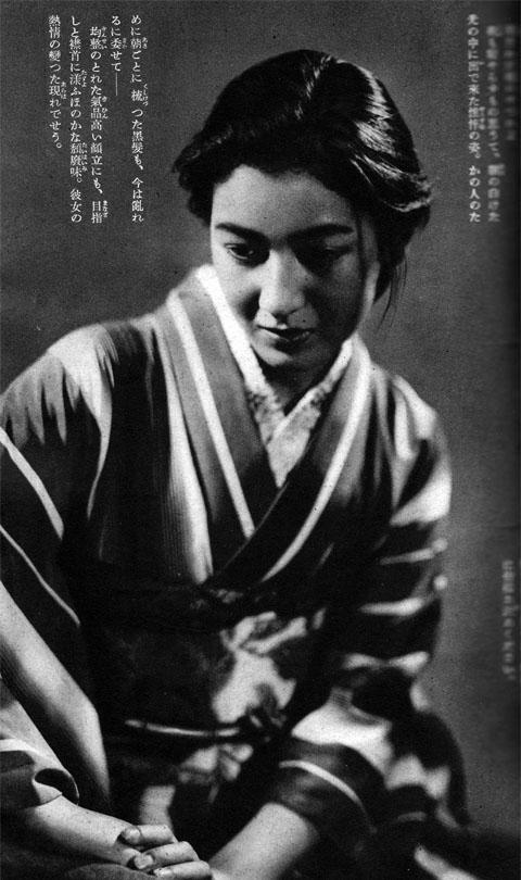 原節子「憂悶」主婦之友1937年5月号