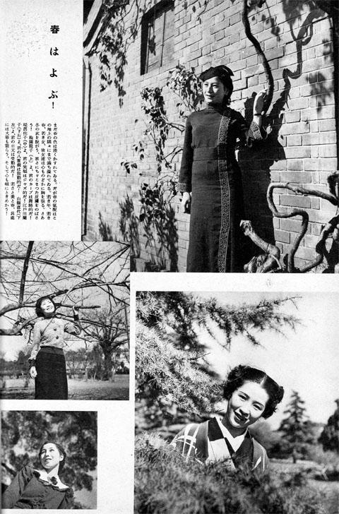 春は呼ぶ1937