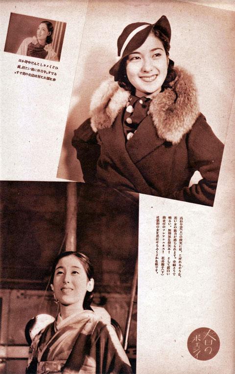 春のポエジー1936