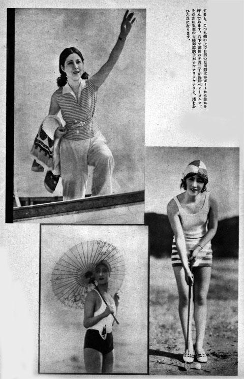 夏川静江光喜三子原駒子1931