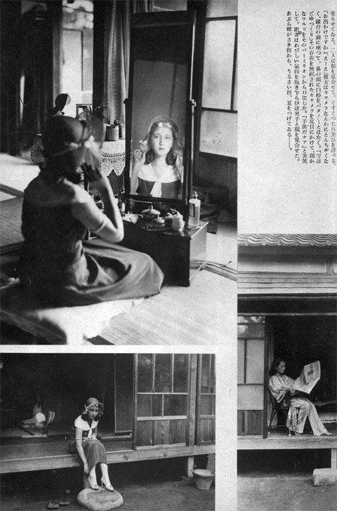 井上雪子1931
