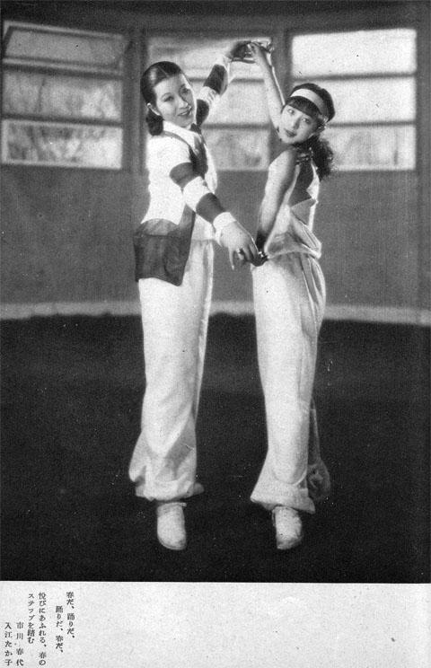 入江たか子&市川春代1931
