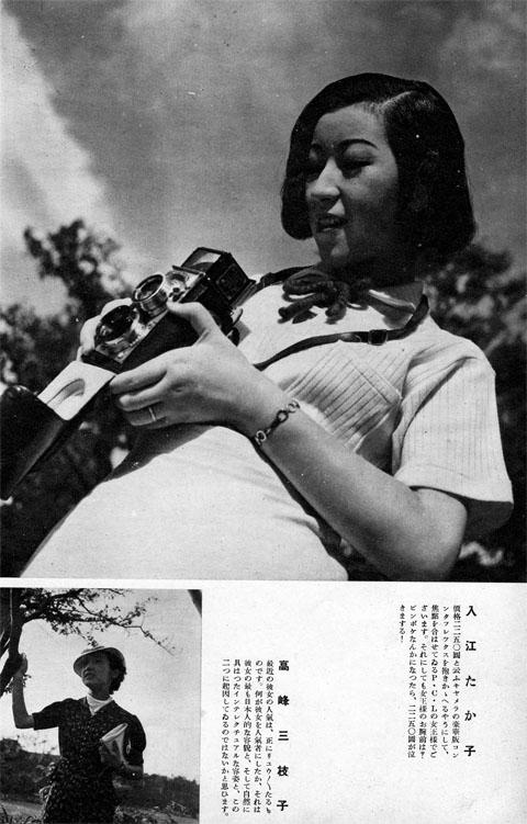 入江たか子・高峰三枝子1937sep