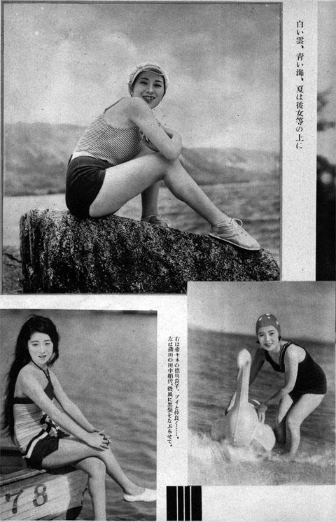 入江たか子徳川良子田中絹代1931