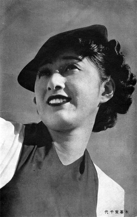 木暮実千代1940
