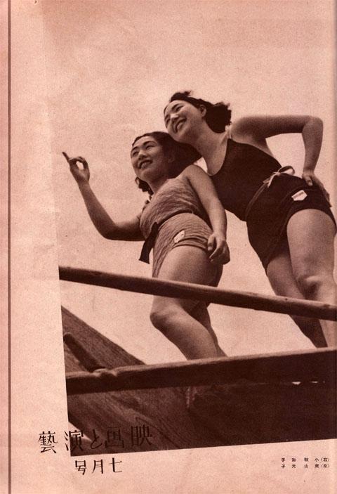 小牧和子と東山光子1937