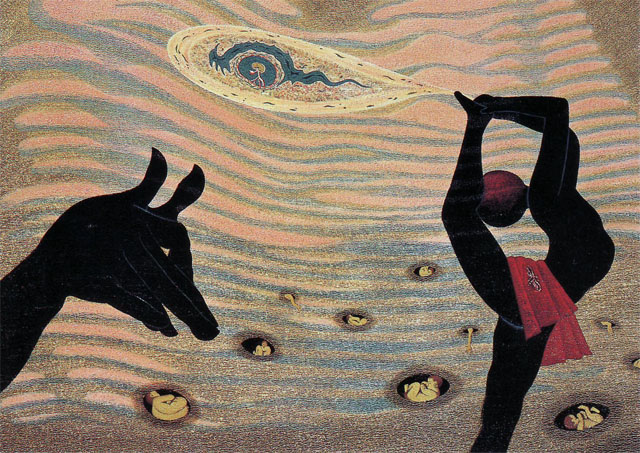 小牧源太郎「生誕譜No.1」(1938)