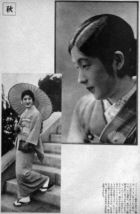 栗島すみ子水原玲子1931