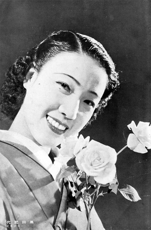 黒田記代1939