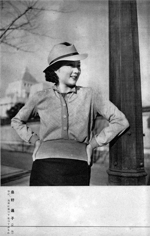 桑野通子1936