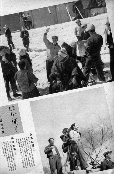 ロケ便り1938jul