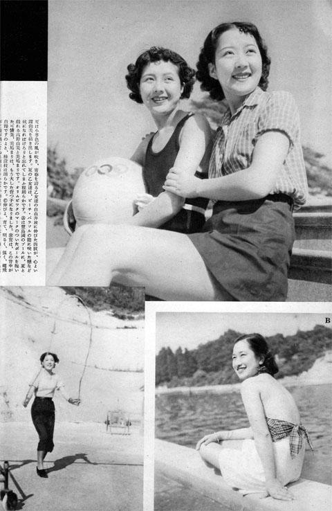 眞夏のパイロツト1938aug