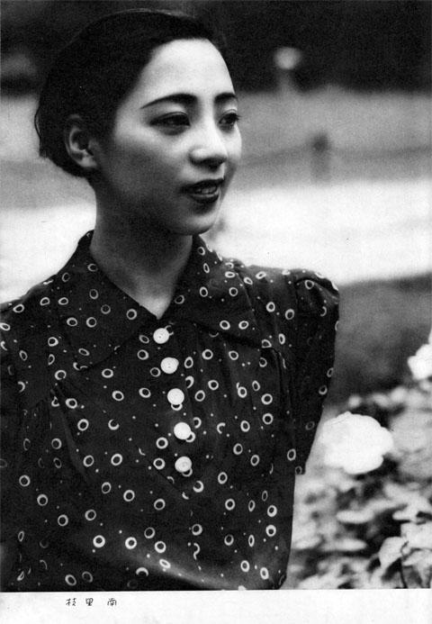 南里枝1937