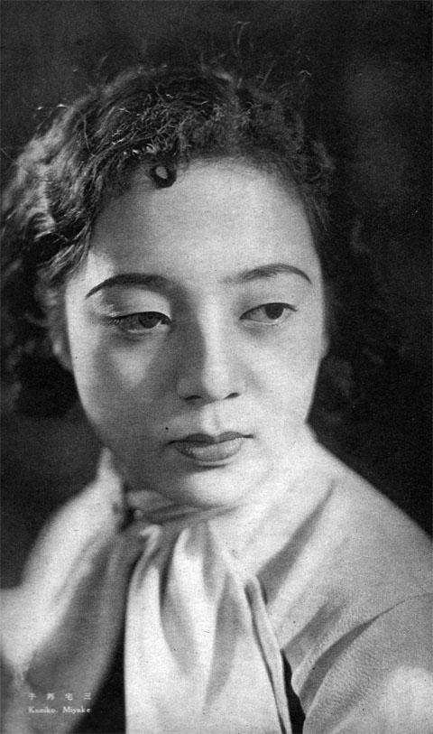 三宅邦子1935