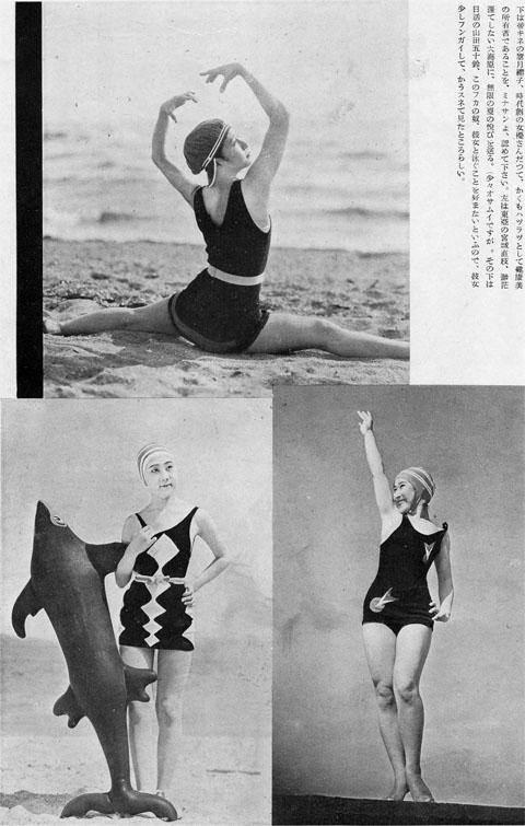 望月礼子宮城直枝山田五十鈴1931