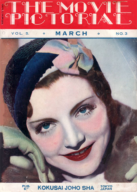the movie pictorial 1932 mar peggy Shannon