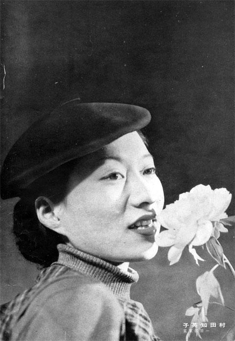 村田知栄子1939