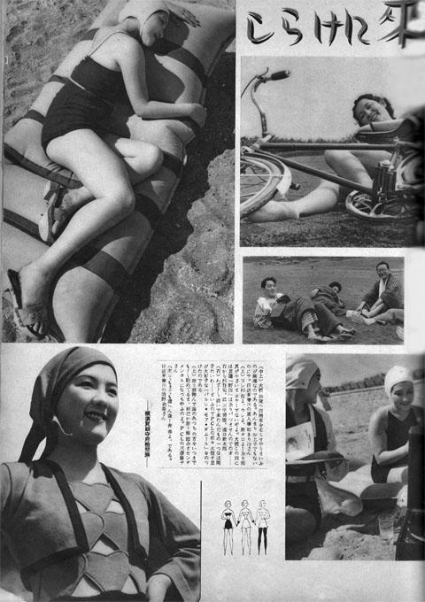 夏來にけらし1937_2