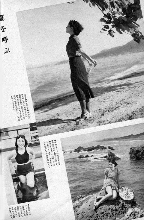 夏を呼ぶ1938jul