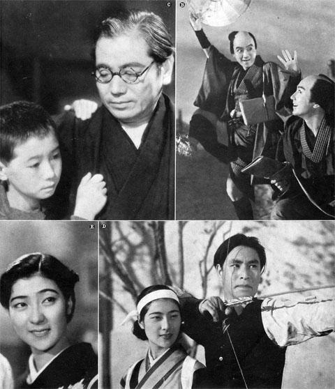 雑誌記事「邦画新作」(1939)