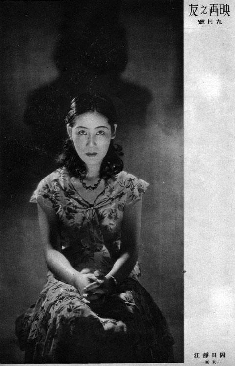 岡田静江1931