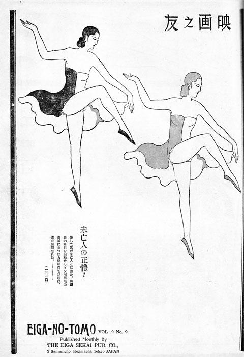 大川一夫1931