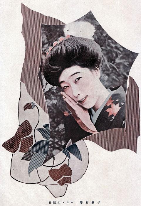 澤村春子(1924)
