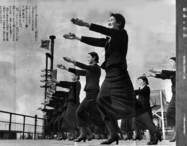 職場の青春(白木屋)主婦之友1937年5月号