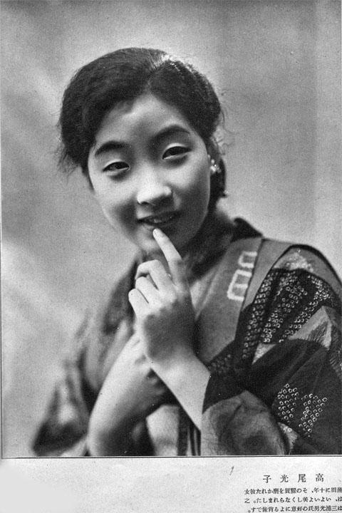 高尾光子1931